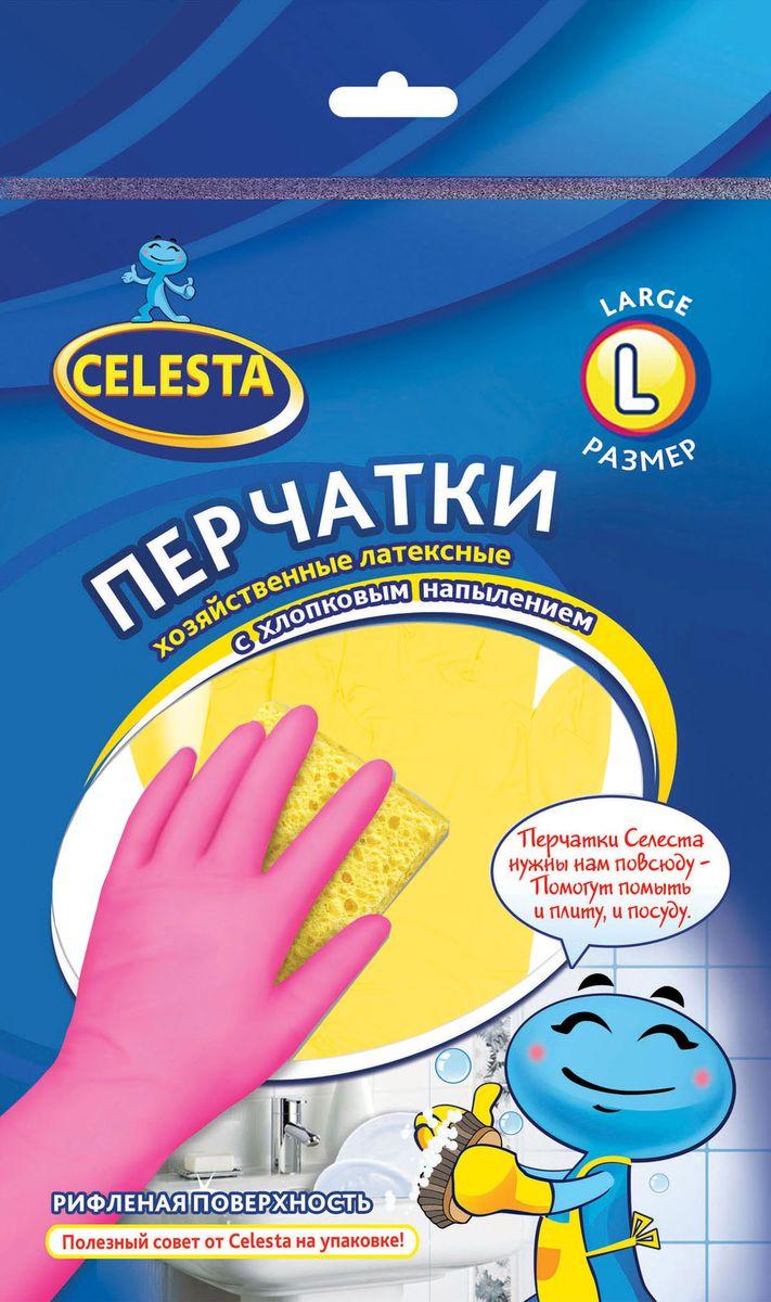 """Перчатки хозяйственные """"Celesta"""", с хлопковым напылением, цвет: желтый. Размер L"""