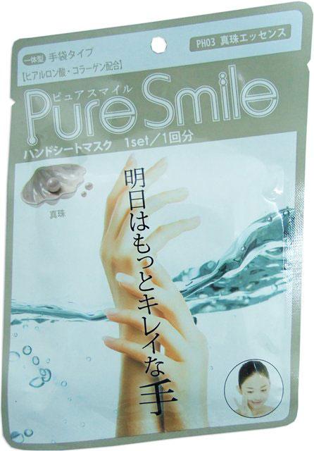 Pure Smile Питательная маска для рук с эссенцией жемчуга 16г