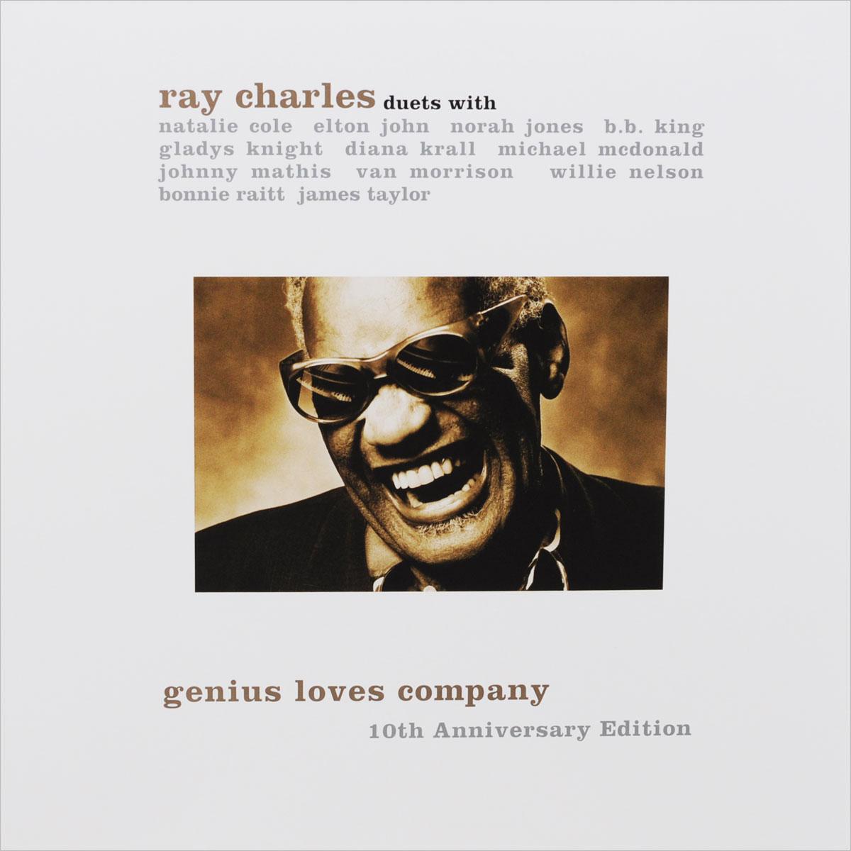 цена на Рэй Чарльз Ray Charles. Genius Loves Company (2 LP)