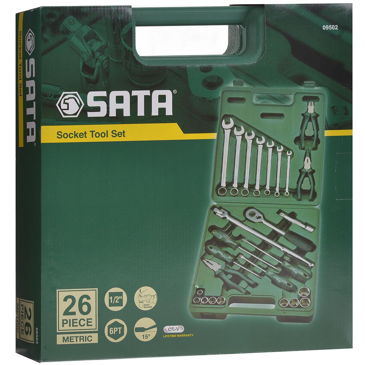 Набор инструментов SATA SATA 26 предметов. 09502 набор инструментов sata sata 26 предметов 09502