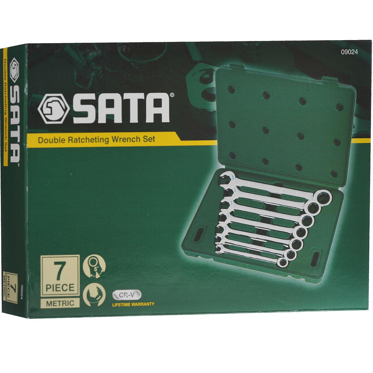 Набор инструментов Sata, 7 ключей. 09024 набор инструментов sata 09006