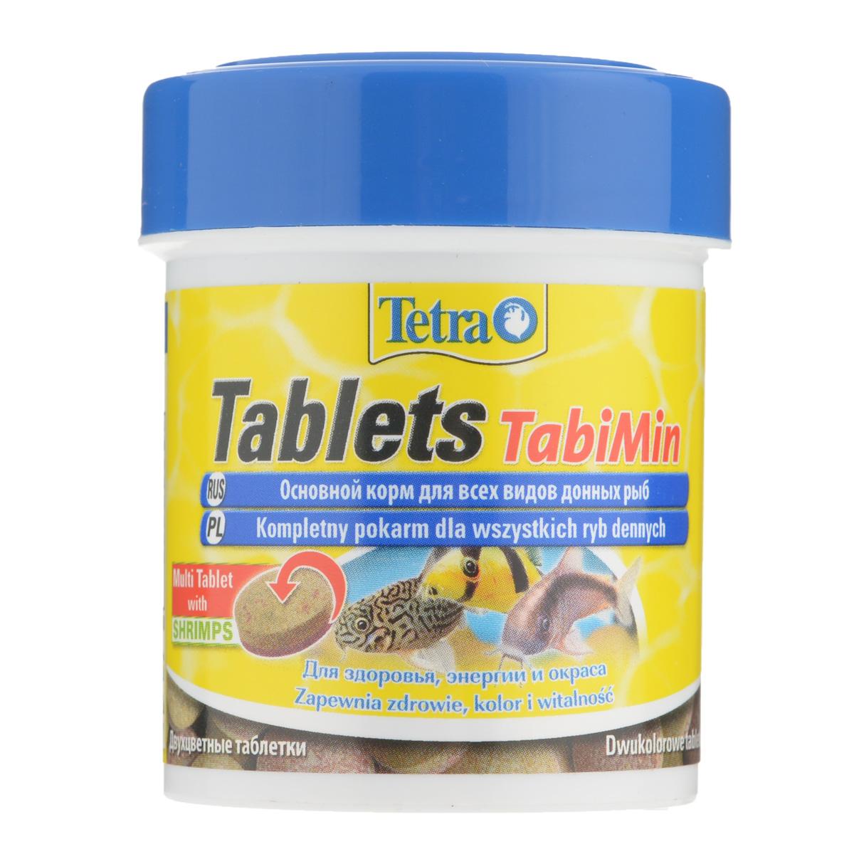 Корм сухой Tetra Tablets TabiMin для всех видов донных рыб, в виде таблеток, 120 таблеток tetra tabimin