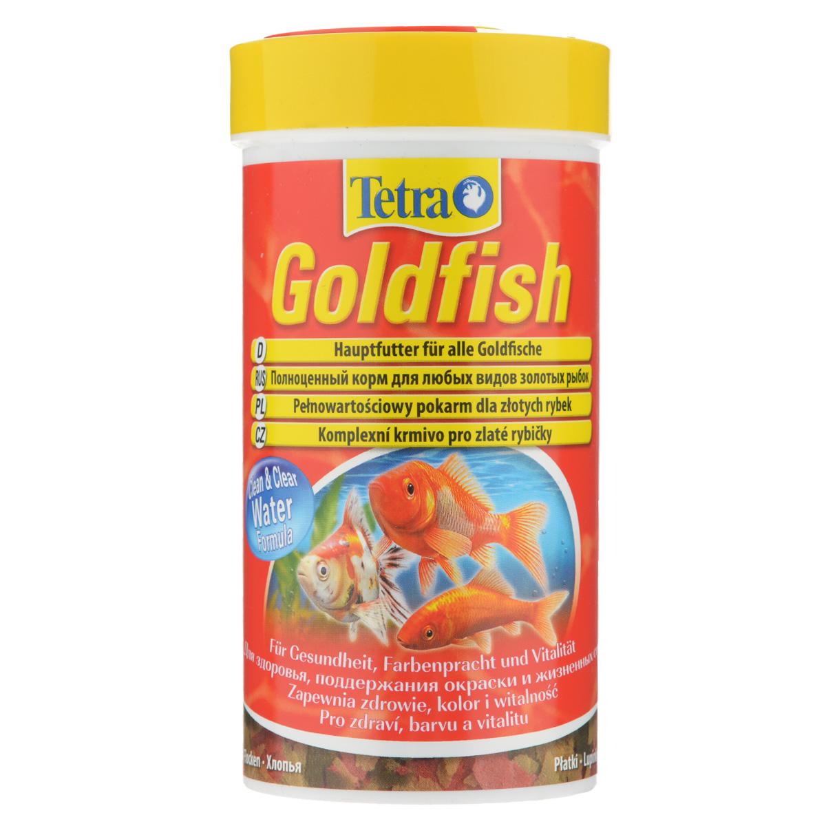 Корм Tetra Goldfish для любых видов золотых рыбок, в виде хлопьев, 250 мл