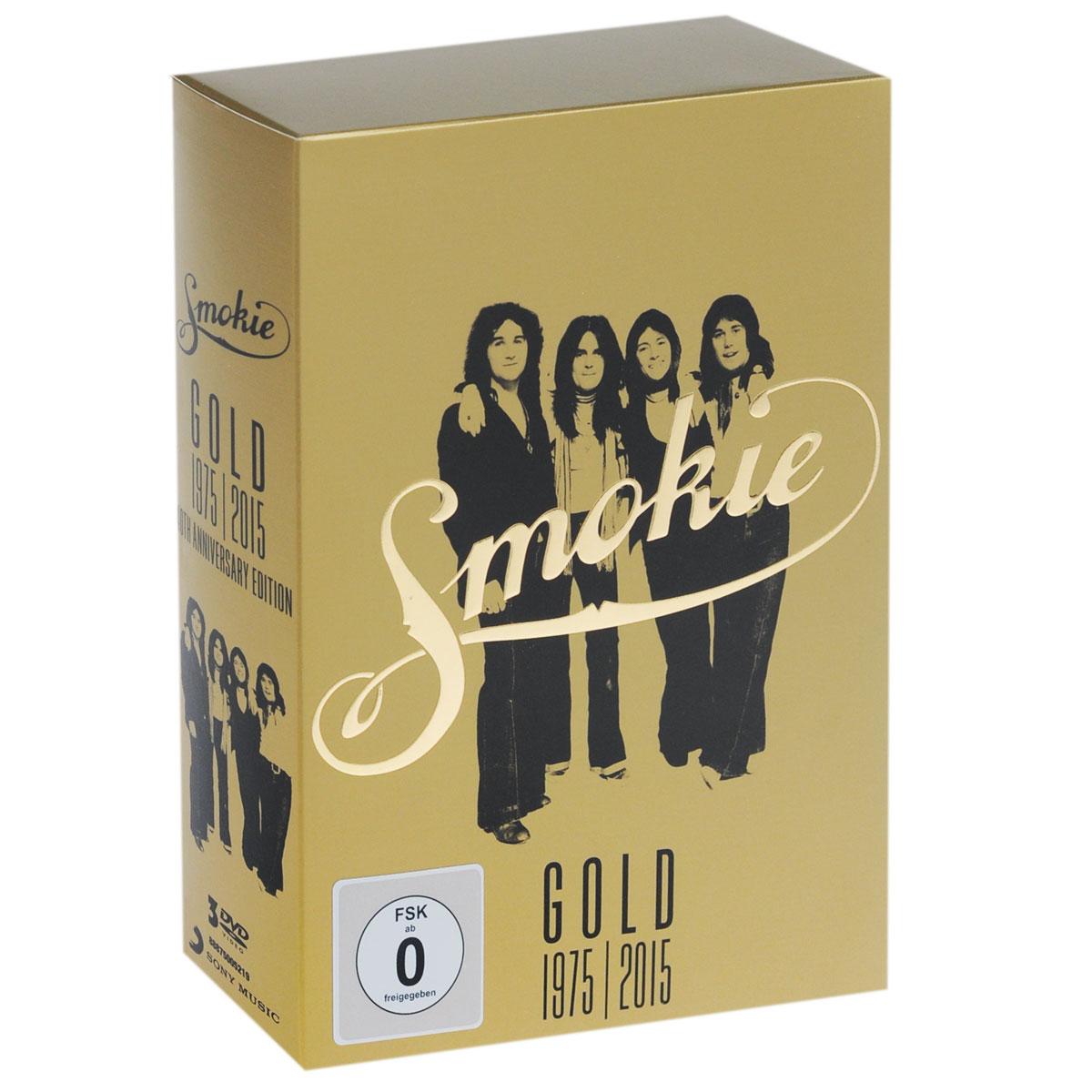 Smokie: Gold. 1975-2015. 40th Anniversary Edition (3 DVD) smokie