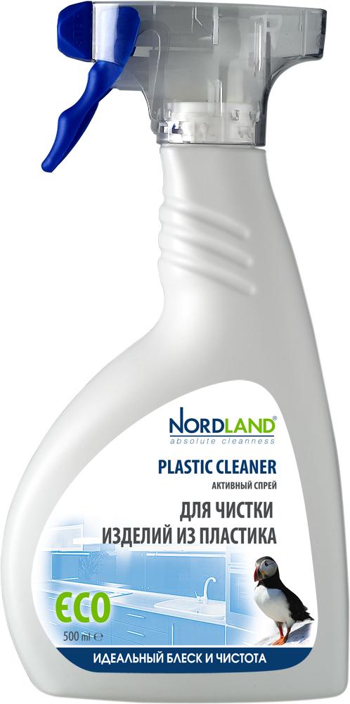 Активный спрей Nordland для чистки изделий из пластмассы, 500 мл