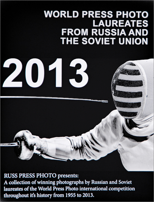 World Press Photo laureates from Russia and the Soviet Union: 1956-2013 / Фотографии российских лауреатов World Press Photo. 1956-2013 world press photo next 02