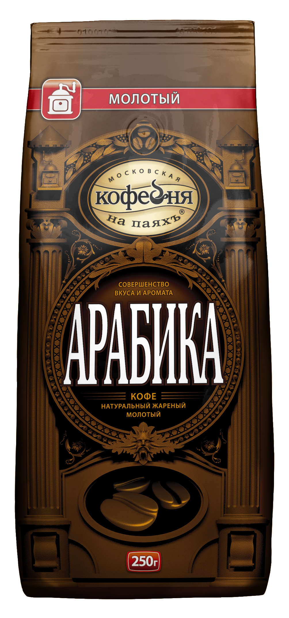 купить Московская кофейня на паяхъ Арабика кофе молотый, 250 г недорого