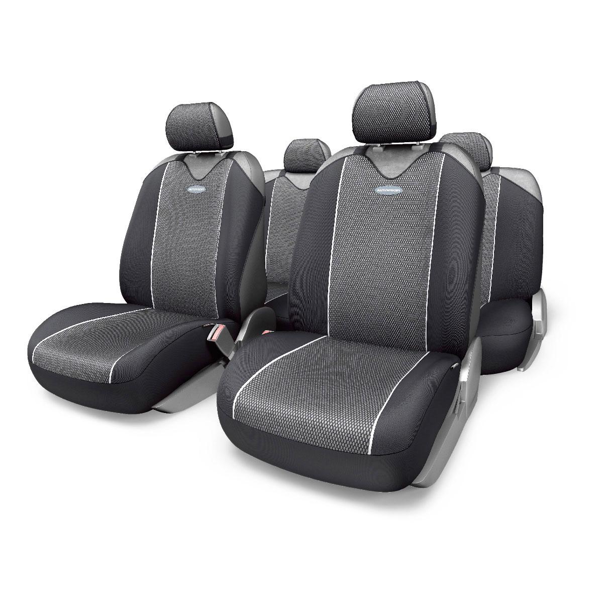 Чехлы-майки Autoprofi Carbon Plus Zippers, цвет: черный, серый, 9 предметов цена