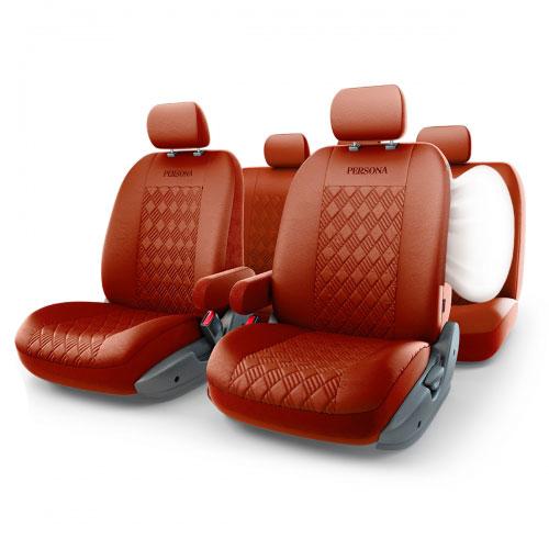 цена на Авточехлы Autoprofi Persona Full, цвет: коричневый, 13 предметов. Размер M