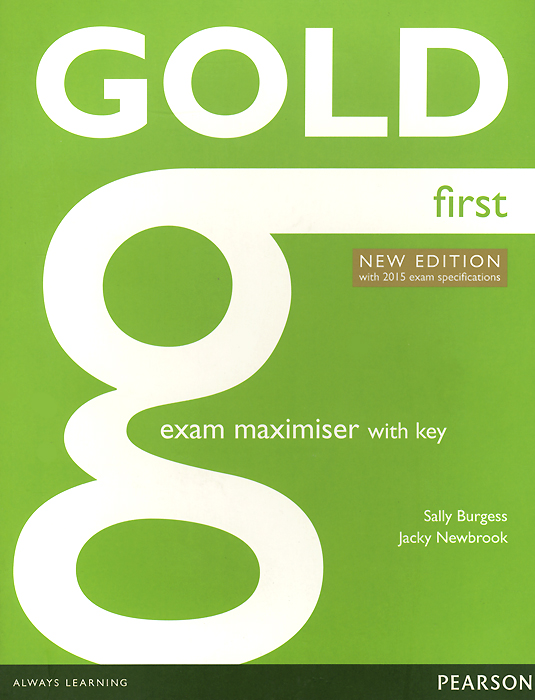 Gold First: Exam Maximiser with Key ledron strong gold
