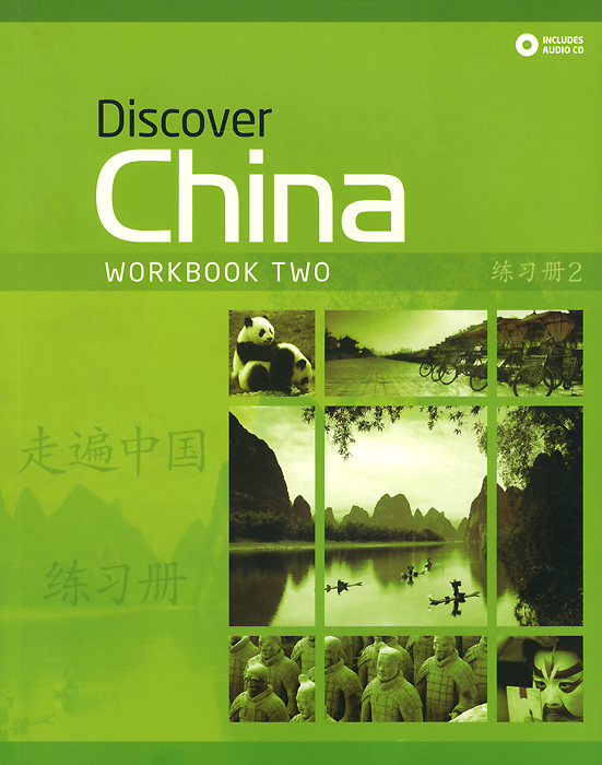 Discover China: Workbook Two (+ CD) academic encounters the natural world 2 book set student s reading book and student s listening book with audio cd