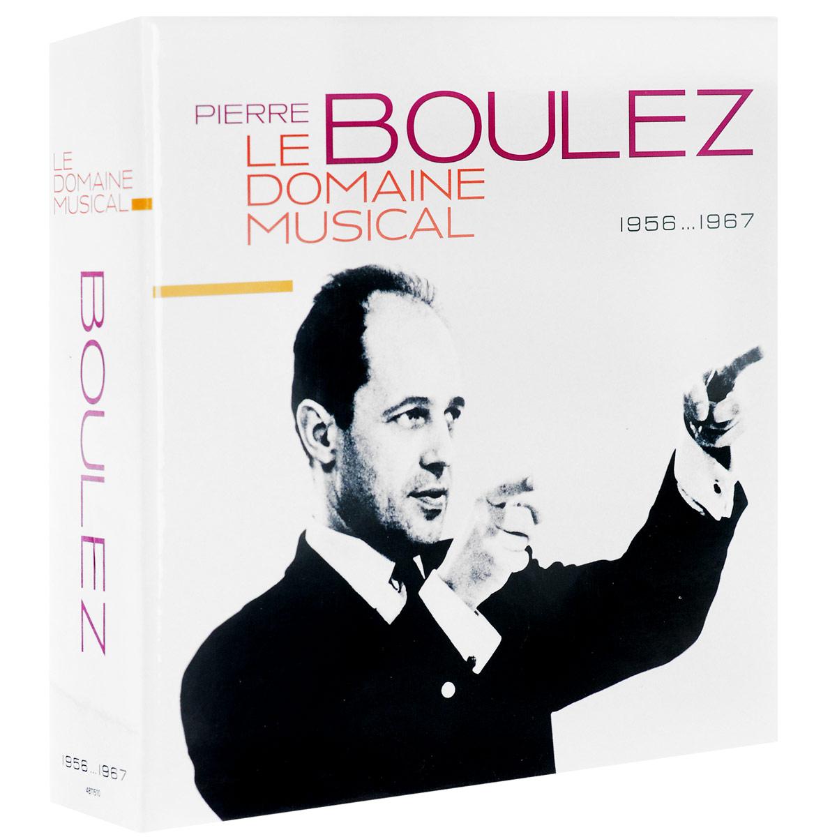 Pierre Boulez. Le Domaine Musical 1956-1967 (10 CD) rdr cd [juniors] le souvenir degypte