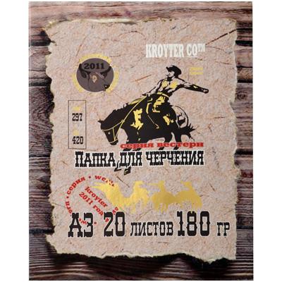 Папка для черчения Kroyter Western, 20 листов, формат А3 апплика папка для черчения формата а3 10 листов с вертикальным штампом обложка ми 26