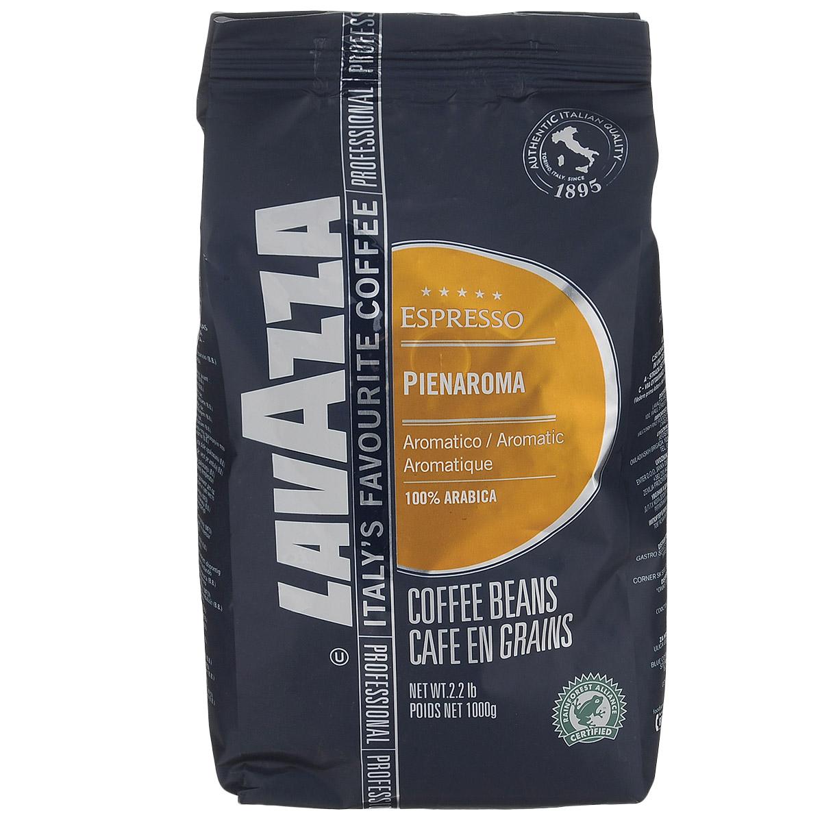 Lavazza Pienaroma кофе в зернах, 1 кг lavazza grande ristorazione rossa кофе в зернах 1 кг