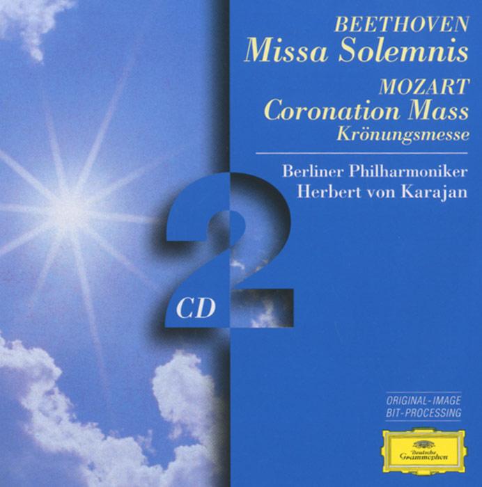 Berliner Philharmoniker Herbert Von Karajan. Berliner Philharmoniker. Beethoven. Missa Solemnis / Mozart. Coronation Mass Kronungsmesse цена в Москве и Питере