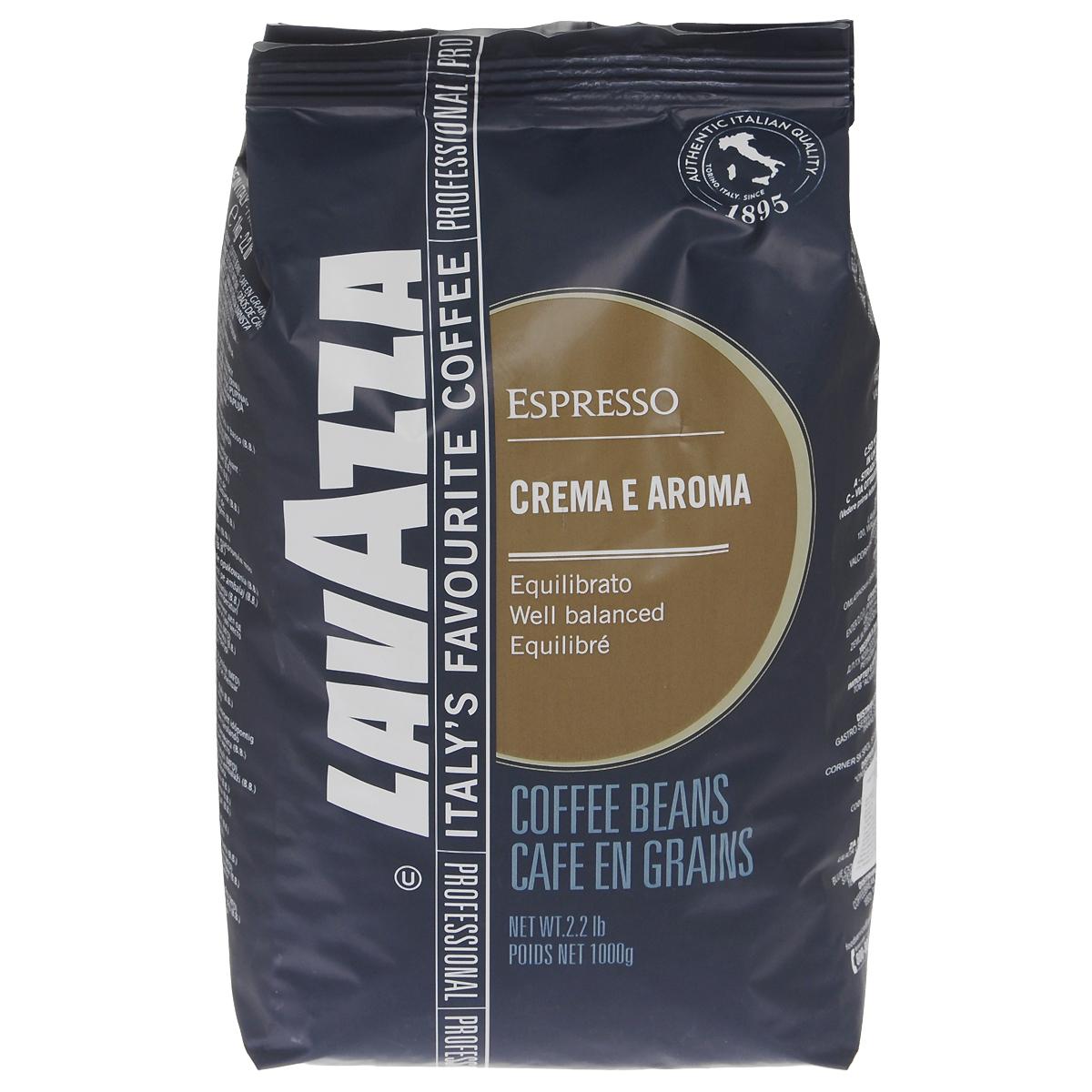 Lavazza Crema e Aroma Espresso кофе в зернах, 1 кг цены
