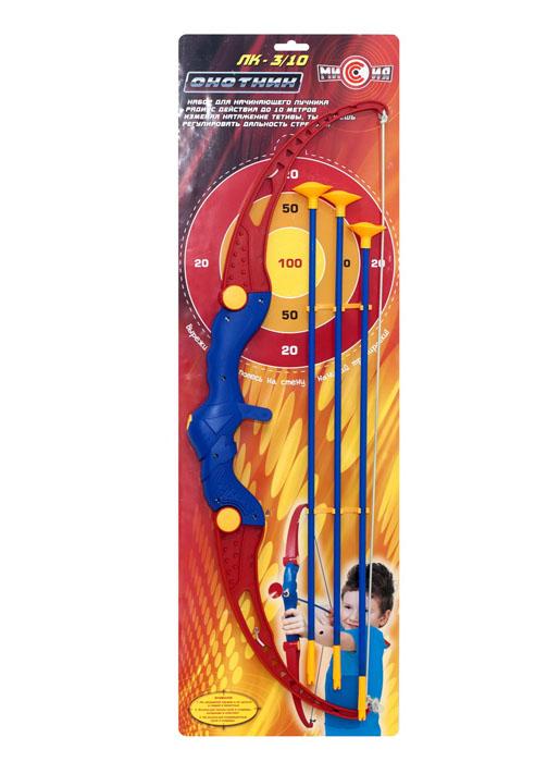 Sport Игрушечный лук со стрелами Охотник ЛК–3/10 лук со стрелами три богатыря