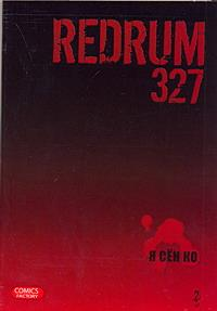 Redrum 327.Том 2 Отправлялись на выходные...