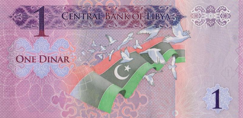 Банкнота номиналом 1 динар. Ливия. 2013 год
