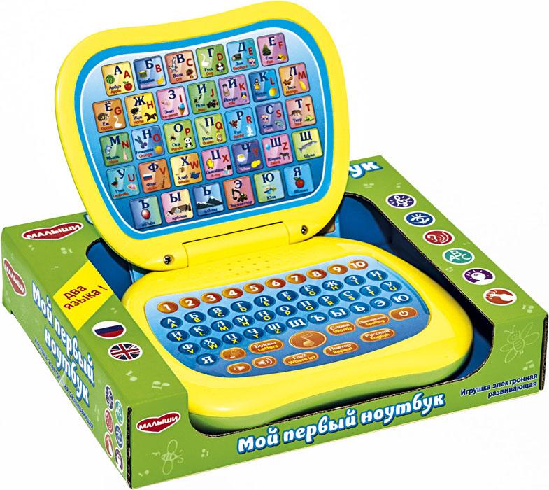 Genio Kids Игрушка электронная развивающая Мой первый ноутбук развивающая игрушка умка мой первый пульт