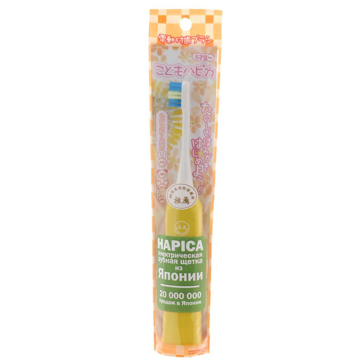 Hapica Kids DBK-1Y, Yellow электрическая зубная щетка зубная электрощетка hapica minus ion dbm 1h