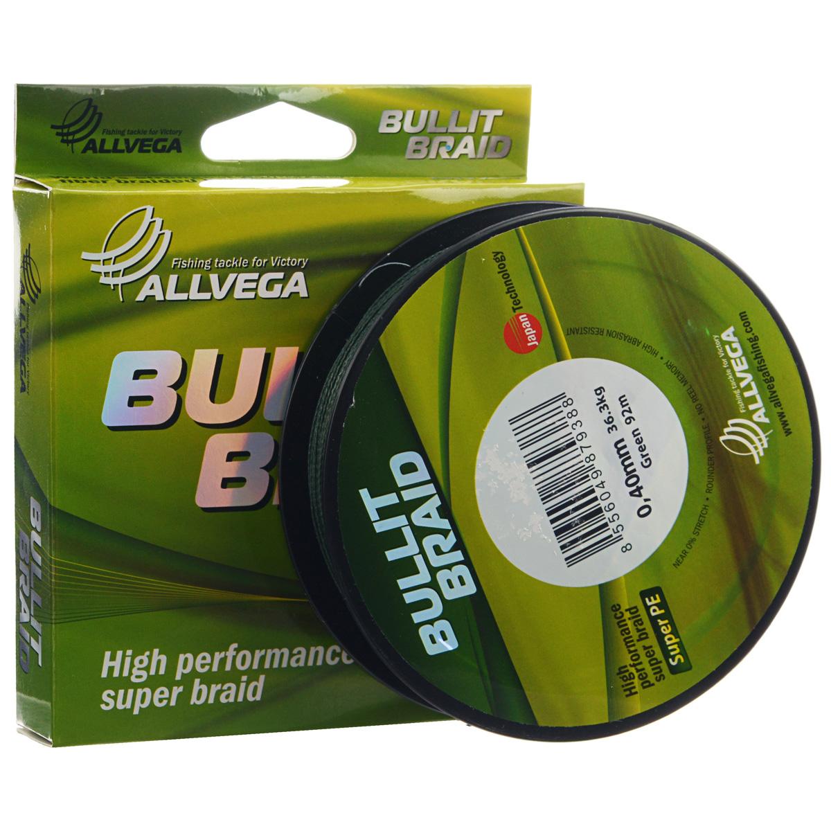 Леска плетеная Allvega Bullit Braid, цвет: темно-зеленый, 92 м, 0,4 мм, 36,3 кг