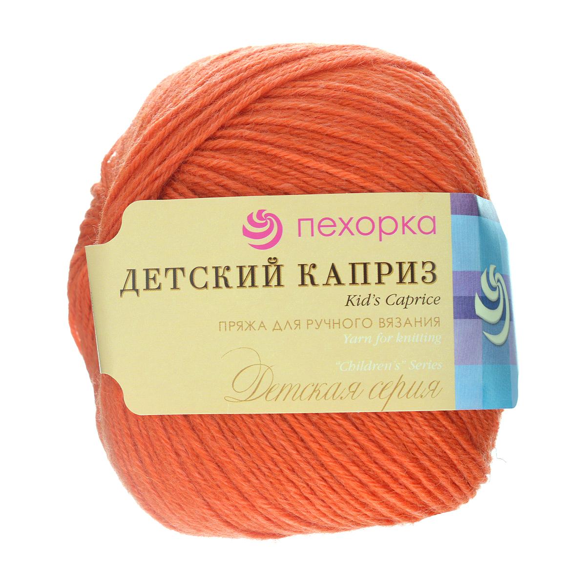 """Пряжа для вязания Пехорка """"Детский каприз"""", цвет: оранжевый (284), 225 м, 50 г, 10 шт"""