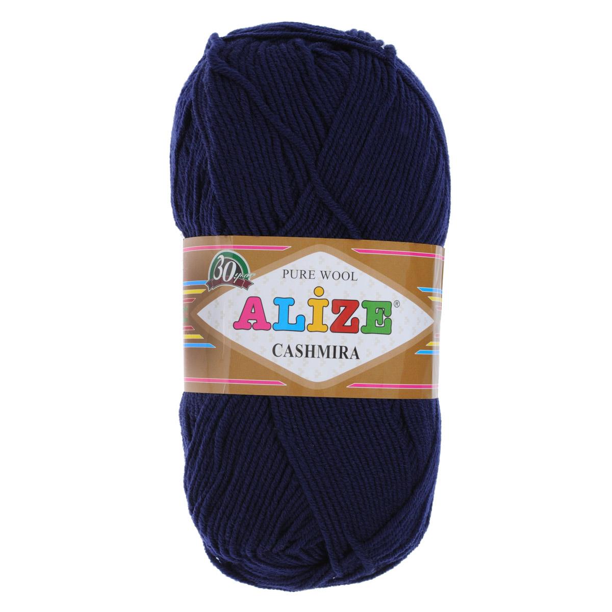 Пряжа для вязания Alize Cashmira, цвет: синий (58), 300 м, 100 г, 5 шт цена