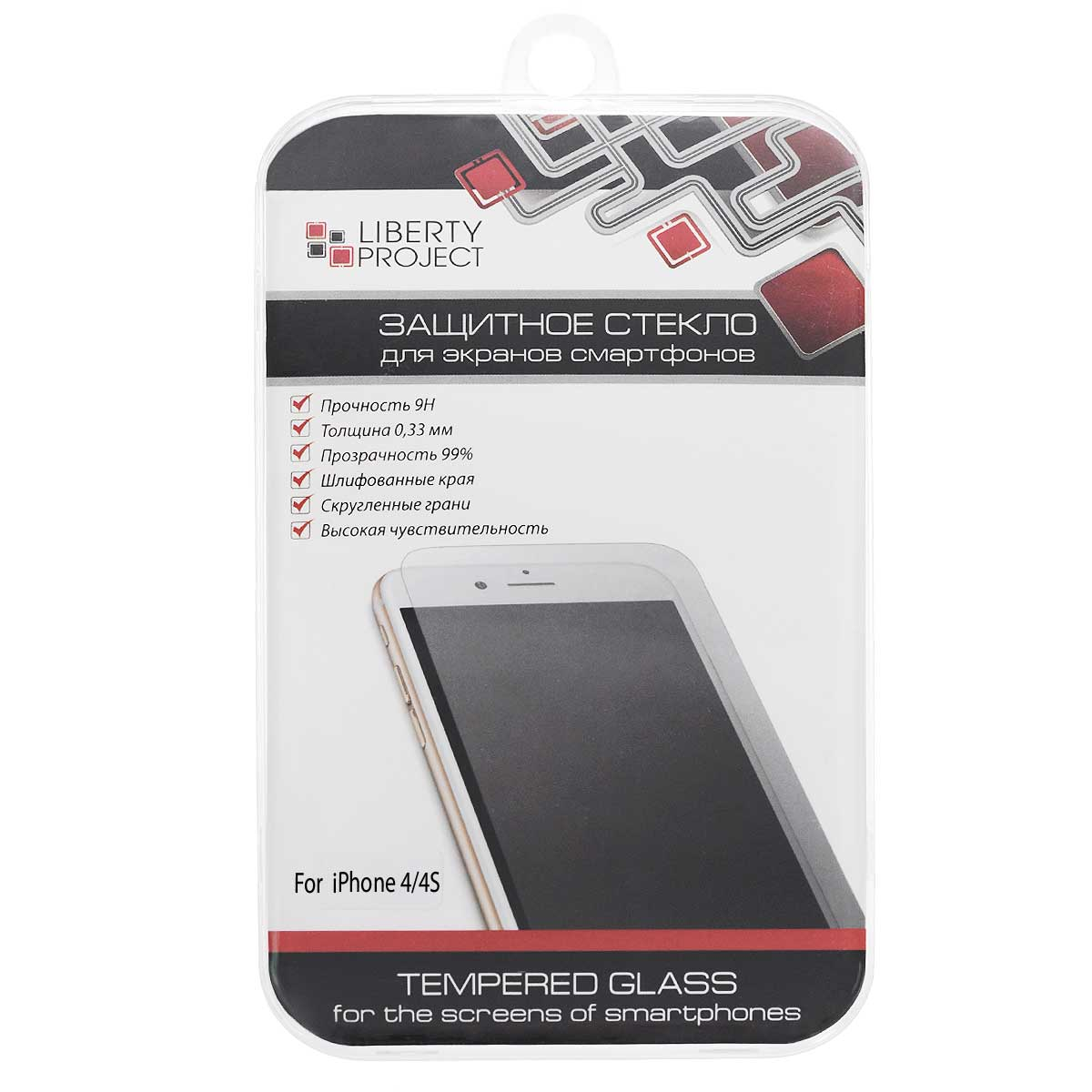 Liberty Project Tempered Glass защитное стекло для iPhone 4/4S, Clear (0,33 мм) liberty project tempered glass защитное стекло для htc one m8 clear 0 33 мм