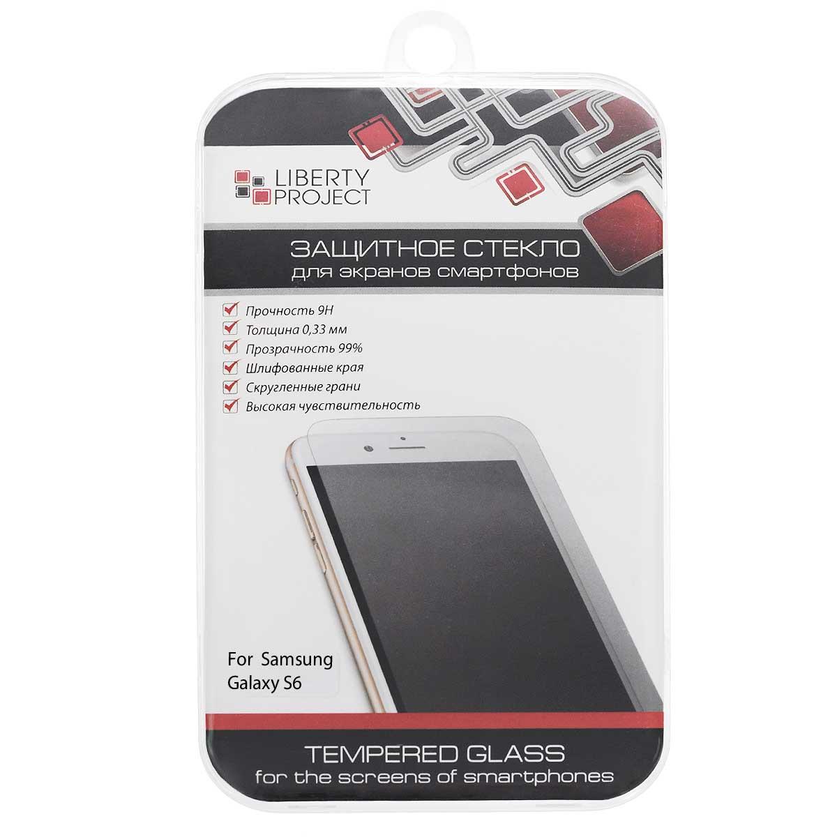 Liberty Project Tempered Glass защитное стекло для Samsung Galaxy S6, Clear (0,33 мм) liberty project tempered glass защитное стекло для samsung galaxy a3 clear 0 33 мм
