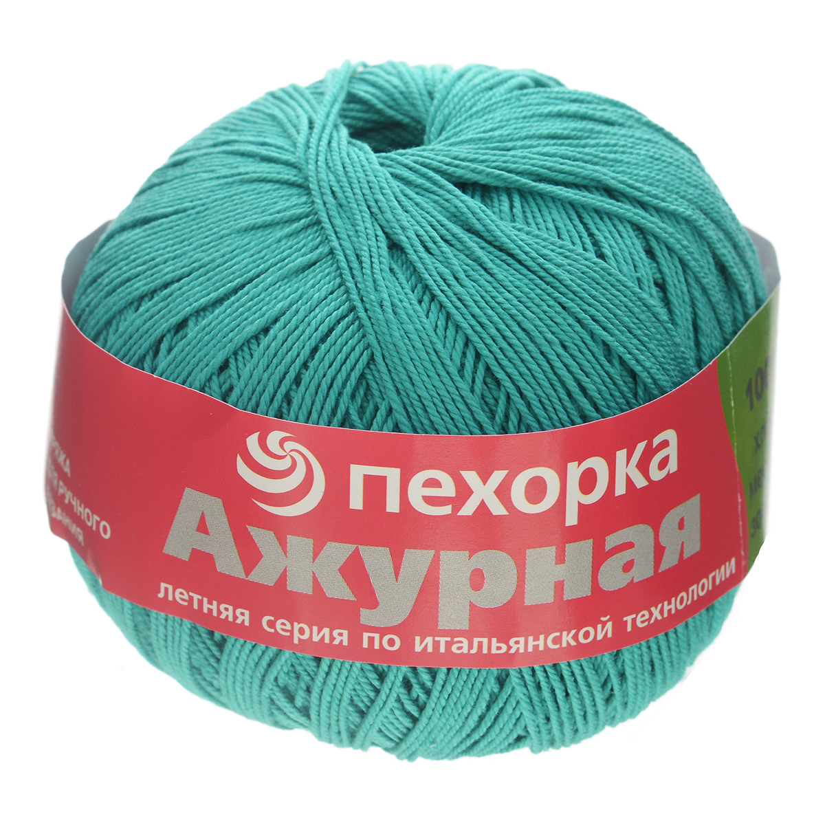 Пряжа для вязания Пехорка Ажурная, цвет: зеленка (511), 280 м, 50 г, 10 шт автохимия зеленка