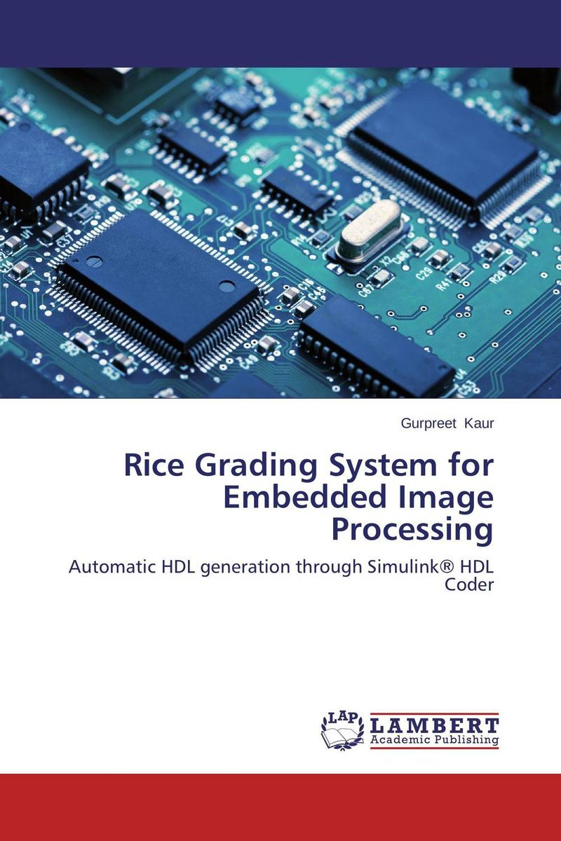 цены на Rice Grading System for Embedded Image Processing  в интернет-магазинах