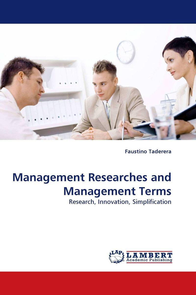 Management Researches and Management Terms - купить в интерн