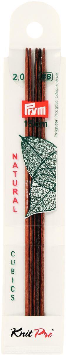 Спицы чулочные Prym Natural Cubics, деревянные, прямые, диаметр 2 мм, длина 15 см, 5 шт спицы прямые алюминиевые с покрытием 35см 5 0мм 940250 940205