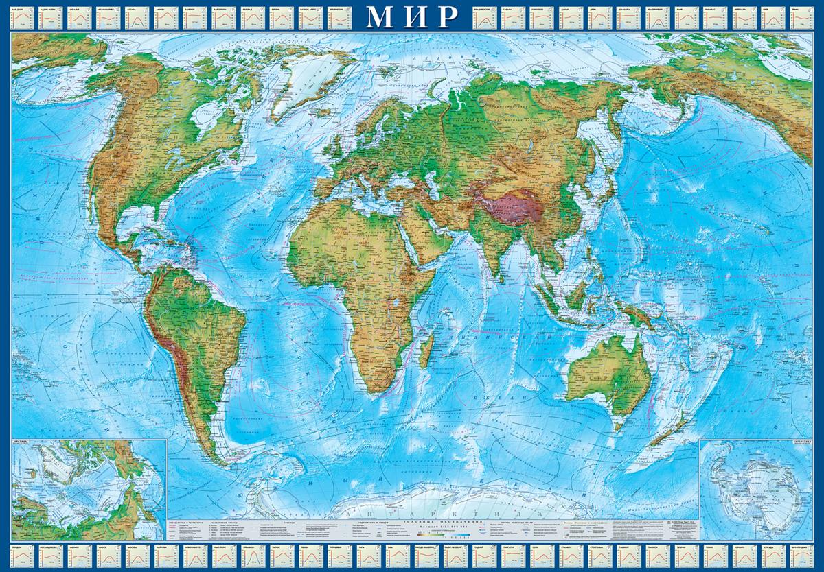 165243857ba51 Физическая карта мира. Настенная на картоне — купить в интернет-магазине  OZON с быстрой доставкой