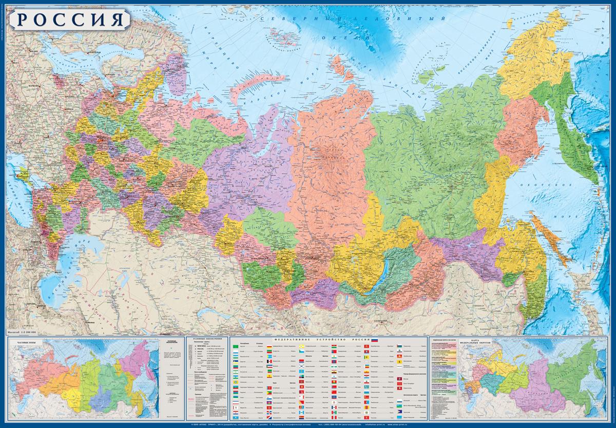 Политико-административная карта России карта настенная dmb политико административная россия 316 123121
