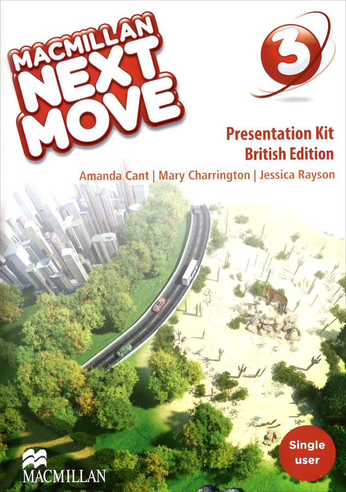 Macmillan Next Move: Presentation Kit 3 (аудиокурс на DVD-ROM)
