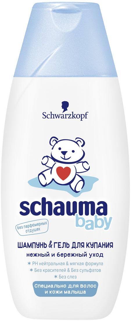 SCHAUMA Шампунь детский Baby, 225 мл шампунь ph нейтральный