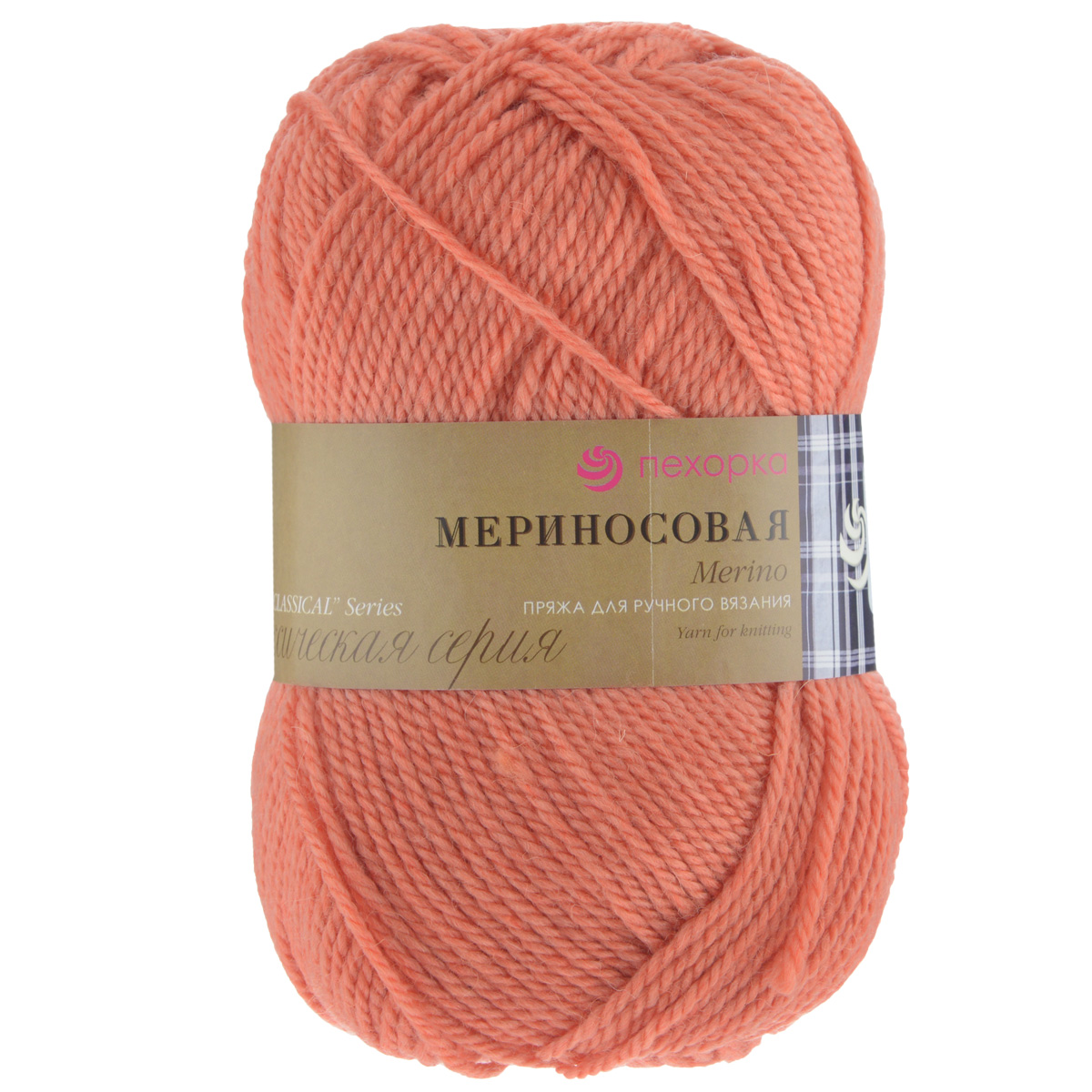 Пряжа для вязания Пехорка Мериносовая, цвет: настурция (396), 200 м, 100 г, 10 шт пряжа для вязания пехорка мериносовая цвет изумрудный 335 200 м 100 г 10 шт
