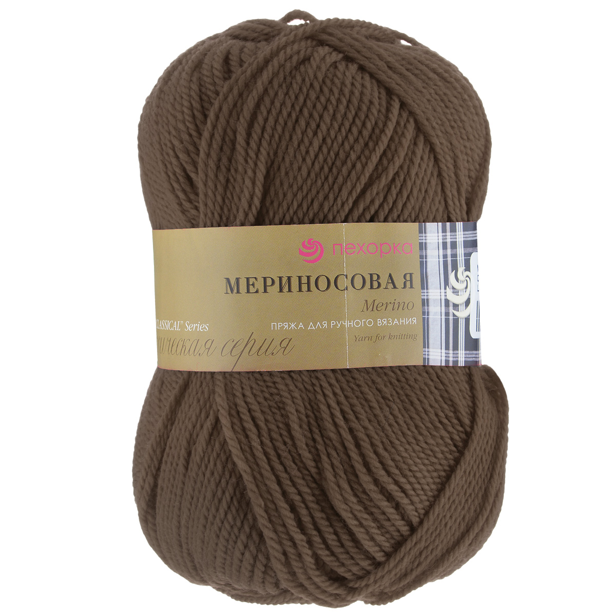 Пряжа для вязания Пехорка Мериносовая, цвет: коричневый (251), 200 м, 100 г, 10 шт пряжа для вязания пехорка мериносовая цвет изумрудный 335 200 м 100 г 10 шт