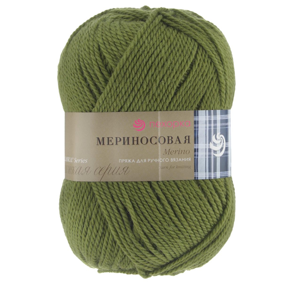 Пряжа для вязания Пехорка Мериносовая, цвет: зеленый горошек (252), 200 м, 100 г, 10 шт пряжа для вязания пехорка мериносовая цвет изумрудный 335 200 м 100 г 10 шт