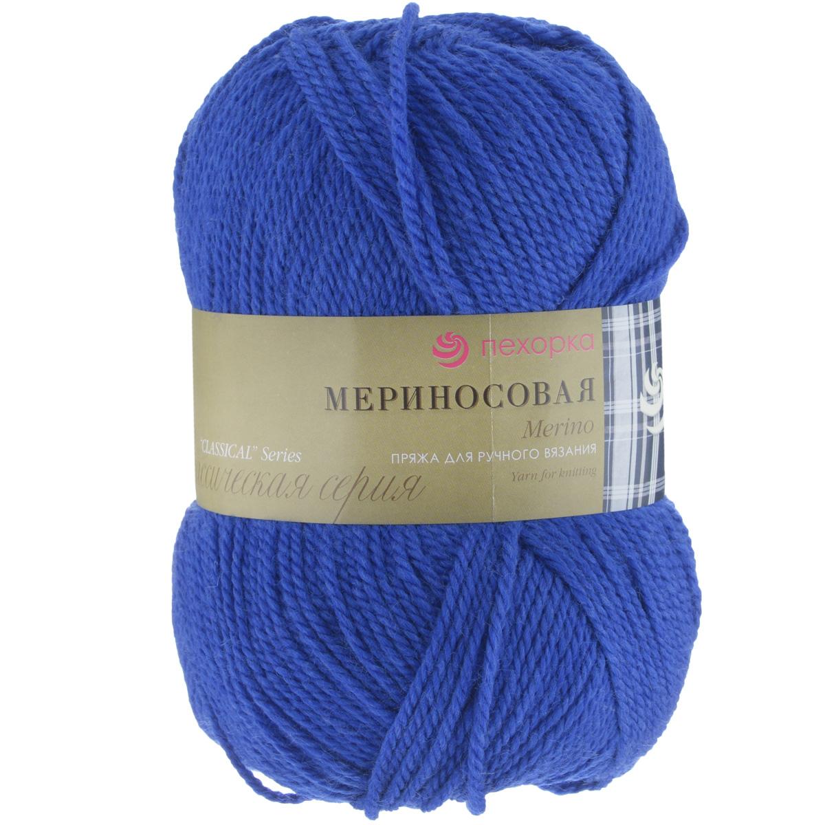 Пряжа для вязания Пехорка Мериносовая, цвет: ультрамарин (491), 200 м, 100 г, 10 шт пряжа для вязания пехорка мериносовая цвет изумрудный 335 200 м 100 г 10 шт