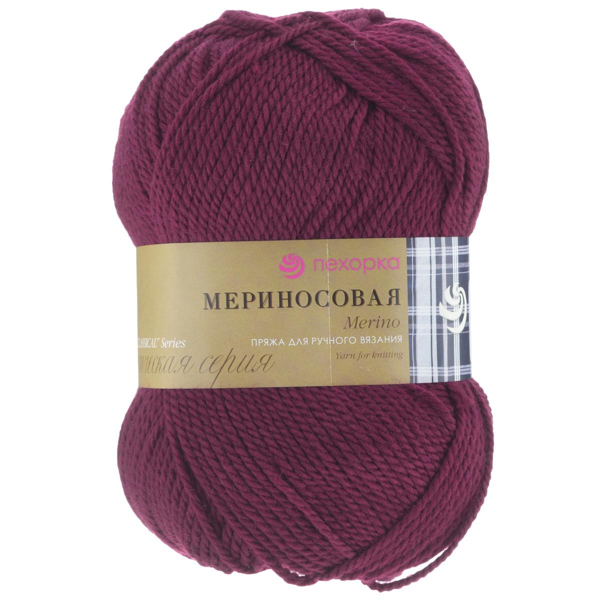 Пряжа для вязания Пехорка Мериносовая, цвет: бордовый (07), 200 м, 100 г, 10 шт пряжа для вязания пехорка мериносовая цвет изумрудный 335 200 м 100 г 10 шт