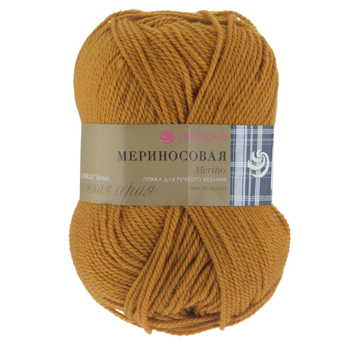Пряжа для вязания Пехорка Мериносовая, цвет: горчица (447), 200 м, 100 г, 10 шт пряжа для вязания пехорка мериносовая цвет изумрудный 335 200 м 100 г 10 шт
