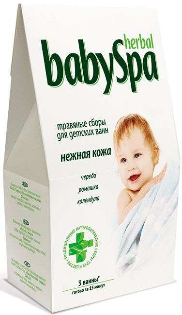 Herbal Baby Spa Травяной сбор Нежная кожа, 45 г сбор грудной 3 пачка 50 г здоровье