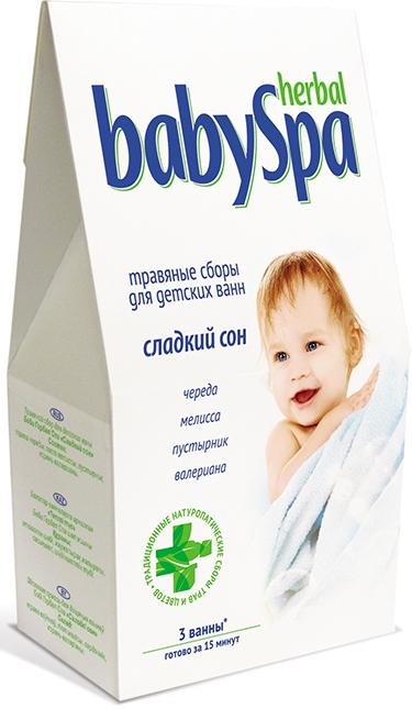 Herbal Baby Spa Травяной сбор Сладкий сон, 45 г сбор грудной 3 пачка 50 г здоровье