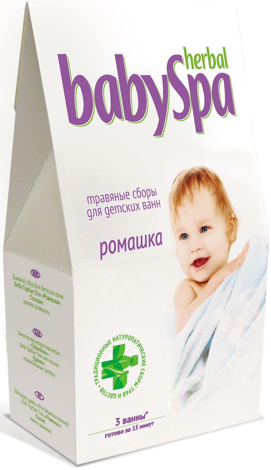 Herbal Baby Spa Травяной сбор Ромашка, 45 г травяной сбор лапчатка белая корень сила природы 25 г
