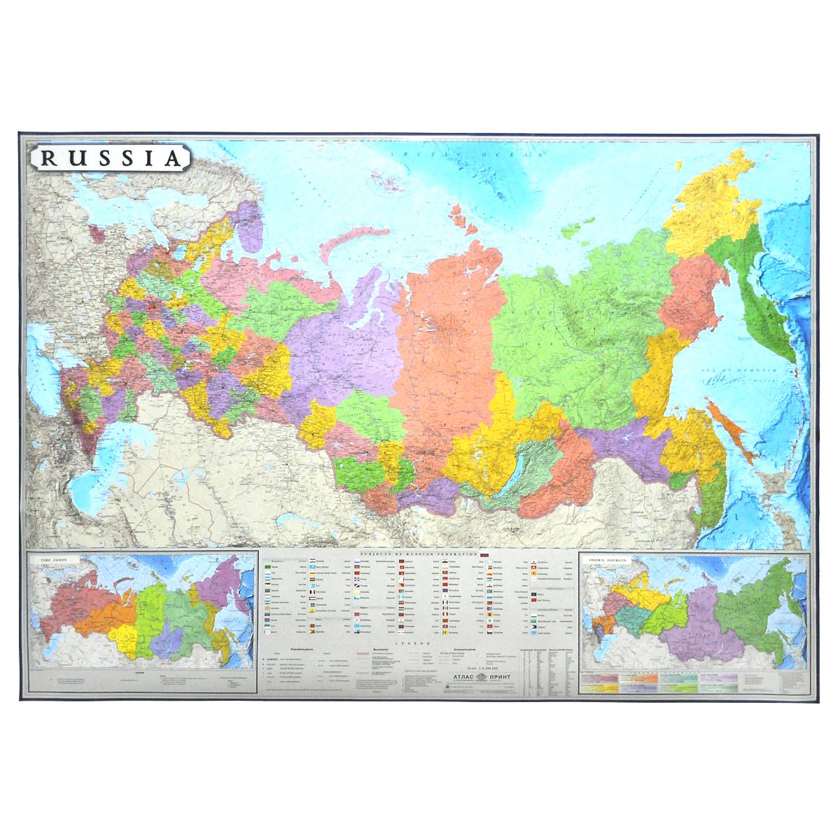 Политико-административная карта России / Russia карта настенная dmb политико административная россия 316 123121