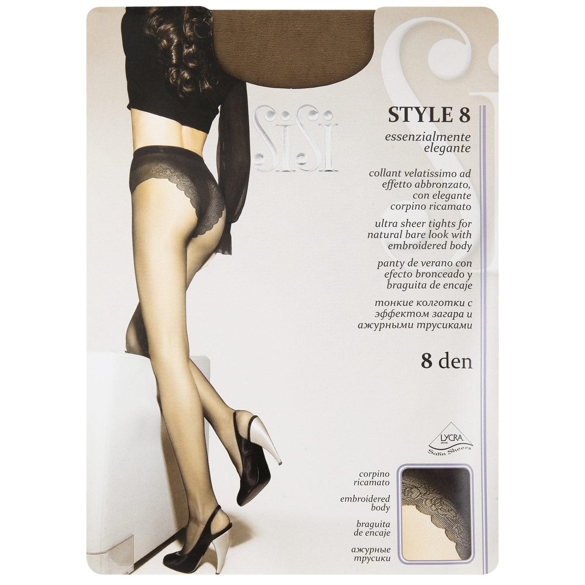 Колготки Sisi Style колготки sisi be free размер 3 плотность 40 den miele