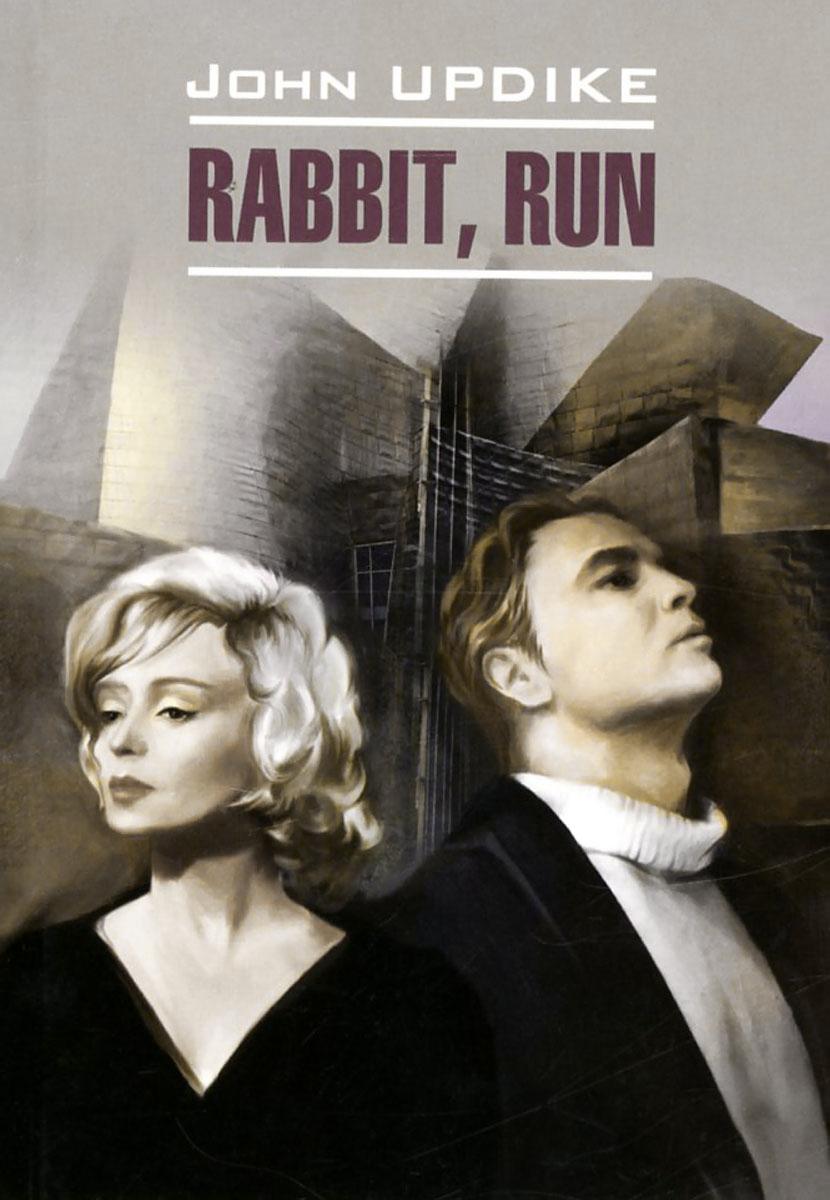 Jogn Updike Rabbit, Run run rabbit run